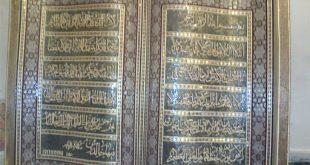 قرآن خاتم