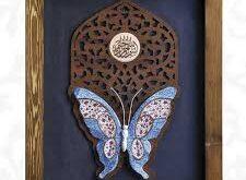 پلاک بسم الله و پروانه میناکاری معرق چوب